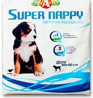 Пелёнки для туалета собак CaniAMici Super Nappy 10шт (60*60см)