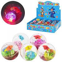 Попрыгунчик мяч водяной светящийся с рыбкой 12 шт