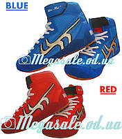 Обувь для единоборств Wei Rui (борцовки), красный: размер 31-46