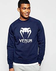 Спортивная кофта Venum, Венум, свитшот, трикотаж, мужской, синего цвета, копия