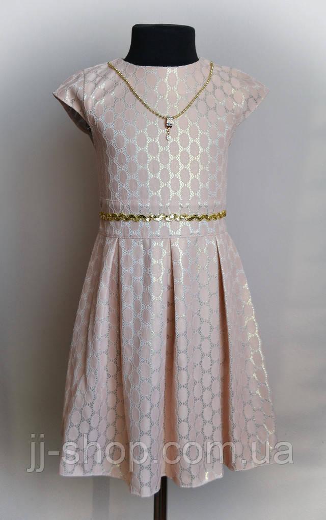 Платье для девочек летнее