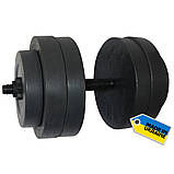 Гантель наборная Newt Rock 25 кг, фото 3