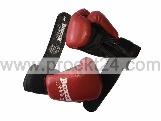 боксерские перчатки, боксерские перчатки купить, боксерские перчатки цена