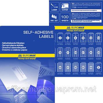 Самоклейкі етикетки ,105х44мм,12шт на А4