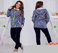 Костюм спортивный удлиненная кофта джинс + брюки трикотаж Размеры 50 52 54 56