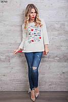 Кофта женская с принтом Надписи Сердечки цвет молочный p.44-48 A59760-1