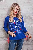 Кофта женская с принтом Надписи Сердечки цвет синий p.44-48 A59760-3