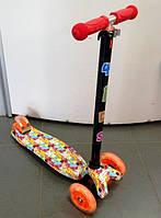 Самокат Бест Скутер 3 - 12 лет трехколесный детский Best Scooter 466-113