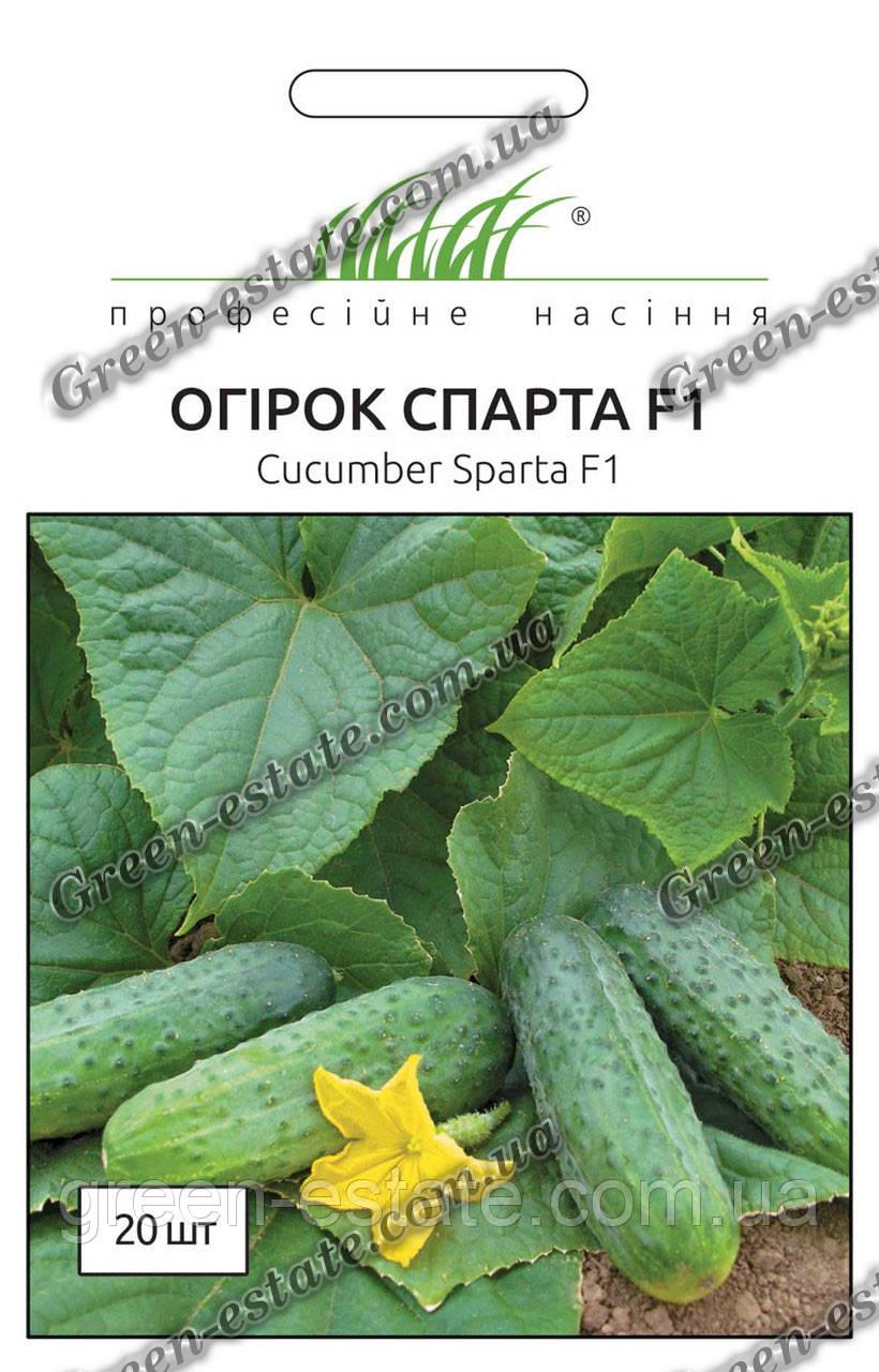 Огірок Спарта F1 20 шт
