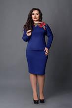 Красивый женский костюм с вышивкой - кофта и юбка больших размеров