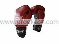 Перчатки бокс. 8 оz комбинированные, красные