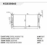 Радиатор Opel Kadett 1.6-1.8-2.0 630*320 1302029