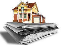 Узаконить перепланировку. Приватизировать жилье, землю. Вывести квартиру из жилого фонда. Получить кадастровый