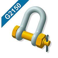 Скоба такелажная типа G2150 (прямая, болт-гайка) от 0,5 т. до 55 т.
