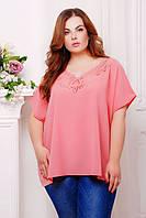 Женская розовая блуза Миранда ТМ Таtiana 54-60  размеры