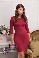 Облегающее платье-миди бордового цвета