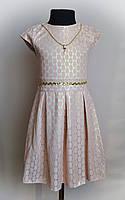 Детское платье пудрового цвета, атлас, фото 1