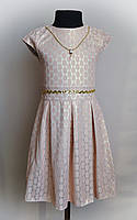Детское платье пудрового цвета, атлас