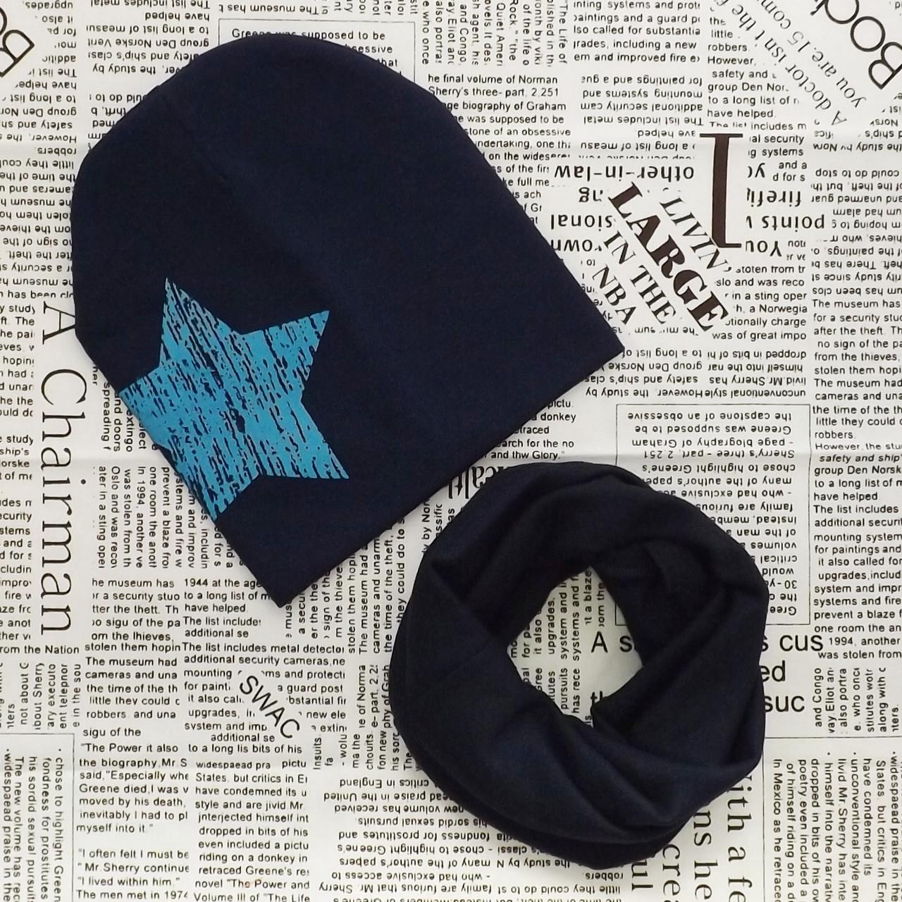 Комплект: детская шапка и шарф - кольцо