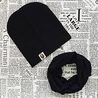 Комплект: детская шапка Варе и шарф - кольцо