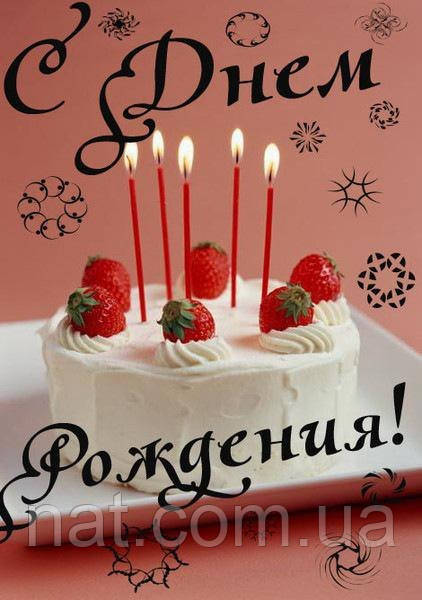 """3 года интернет-магазину """"НАТУР-ПРОДУКТ""""-  3% СКИДКА!!! Подробнее в тексте новости..."""