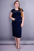 Эрика. Женское платье супер батал. Синий.