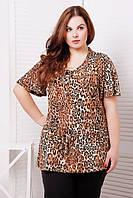 Женская блуза с леопардовым принтом Пояс ТМ Таtiana 52-56  размеры