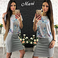 Модный женский костюм юбка и кофта с принтом