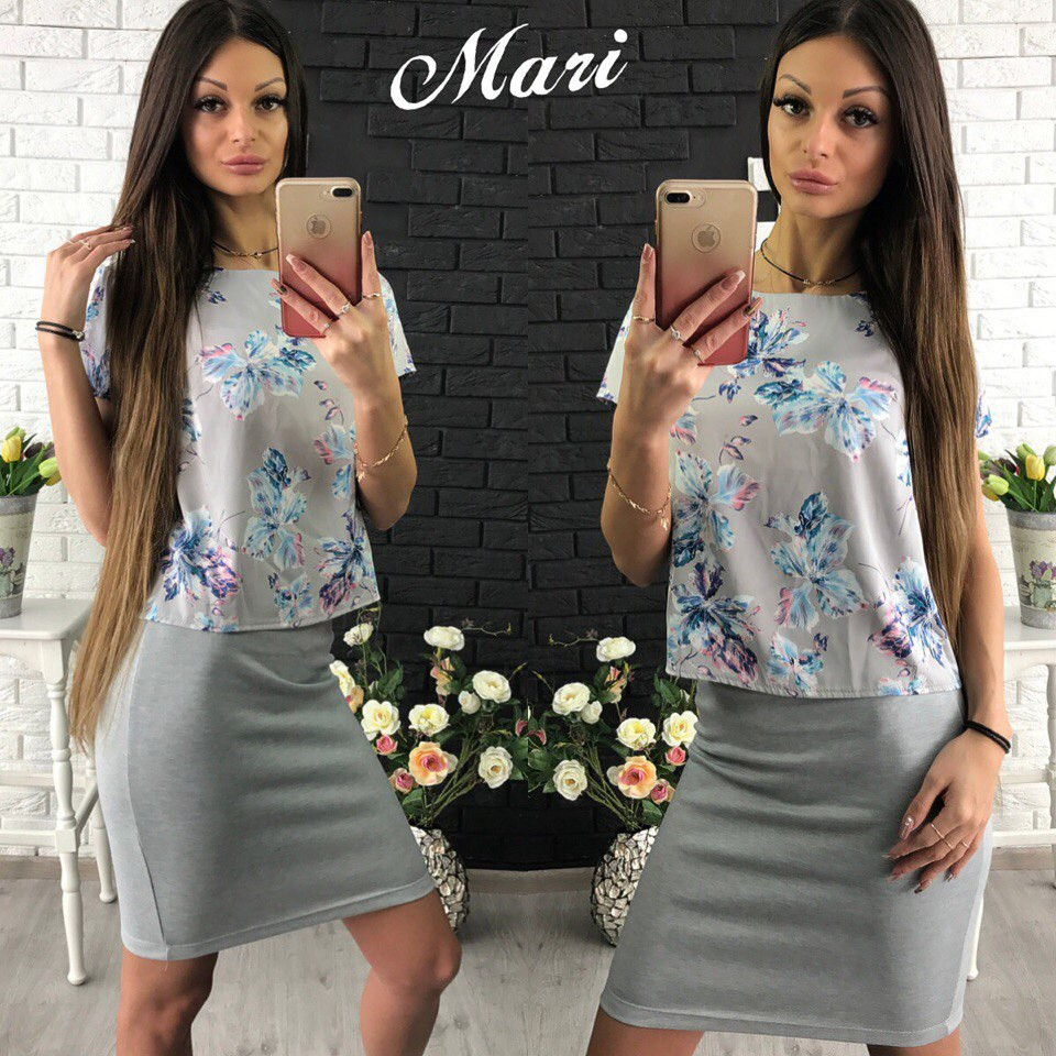 e28365349be Модный женский костюм юбка и кофта с принтом — купить недорого в ...