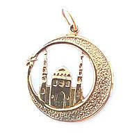 Подвес золотой  Мусульманская Мечеть и Полумесяц