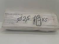 Boehler FOX EV 50 D- 2,5x250mm  1,9kg (Германия)