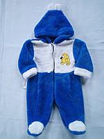 Человечек для новорожденного Рост 60-65 см Комбинезон для мальчика демисезонный комбинезон для новорожденных