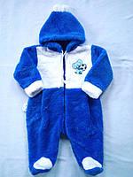 Комбинезон для мальчика Рост 65-68 см Двусторонняя махра демисезонный комбинезон для новорожденных