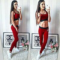 Костюм спортивный для фитнеса, Ткань масло Цвет бордо, и серый оиван№ 279