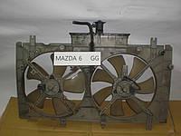 Б.У. Диффузор радиатора в сборе Mazda 6 GG 2003-2007 Б/У