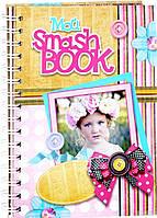 Мой Smashbook. Девочка с венком