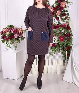 """Платье женское большого размера """"Пари"""" до 70 размера"""