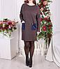 """Платье женское большого размера """"Пари"""" до 70 размера, фото 2"""