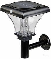Светильник садовый на солнечной батарее +датчик движения Expert