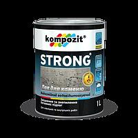 Лак для камня Kompozit 0,9л - Универсальный лак для камня (Композит Стронг)