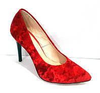 Туфли лодочки кожаные Sofis на каблуке разные цвета So0075