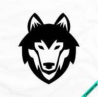 Наклейка на ткань Волк [7 размеров в ассортименте] (Тип материала Матовый)