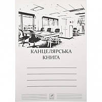 "Книга канцелярская А4 ""KRAFT"" 48 листов, клетка, скоба"