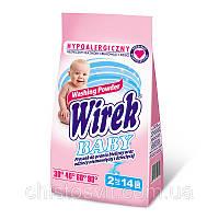 Детский стиральный порошокWirek Baby 2 кг