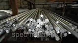Круг алюминиевый пруток Д16т, ф 10-20, 30, 30-50, 32, 48, 52, 64,70,75,80,85,90,95,100 доставка,порезка, фото 2