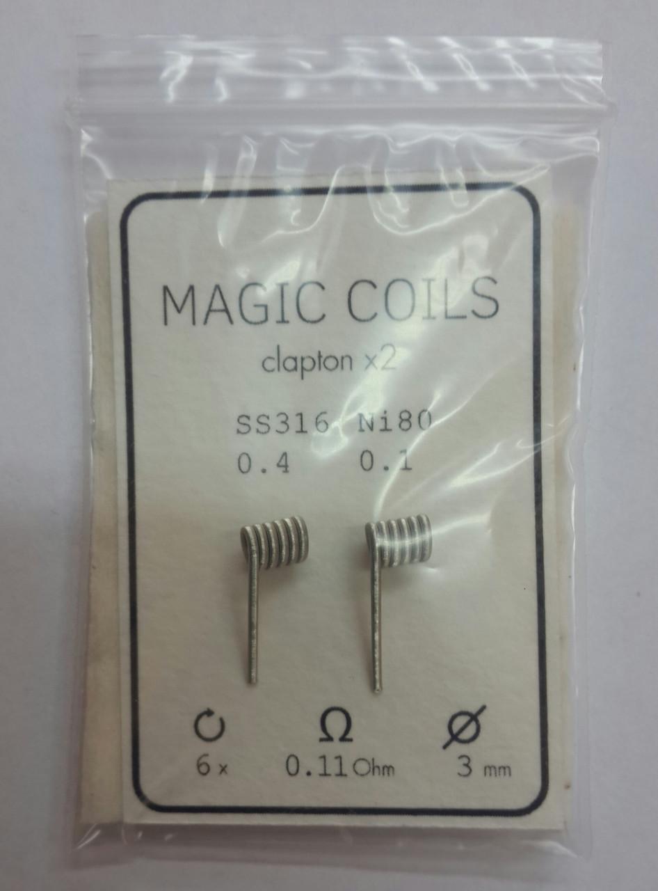 Готовые спирали - MAGIC COILS Fused Clapton   27
