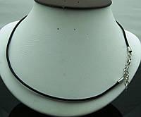 Шнурки канаты без кулонов и подвесок от бижутерии оптом RRR. 422