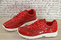 Кроссовки женские красные