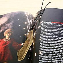 Книжная закладка школьная Перо золотистое