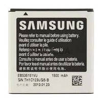 Аккумулятор для Samsung I9070 Galaxy S Advance (EB535151VU)
